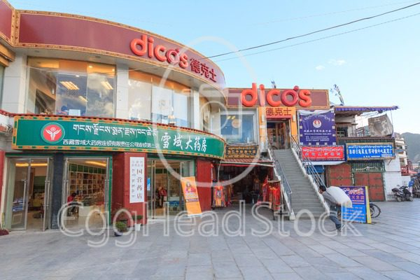 An outlet of the Chinese fast food restaurant Dicos at an altitude of 3490 meters in Lhasa, Tibet. - EggHeadStock