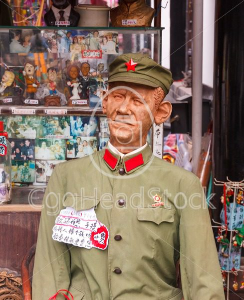 Barack Obama dummy in Mao suit on a market in Chengdu, China - EggHeadStock