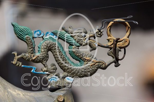 Chinese dragon ornament - EggHeadStock