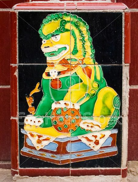 Chinese guardian lion portrayed on tiles - EggHeadStock