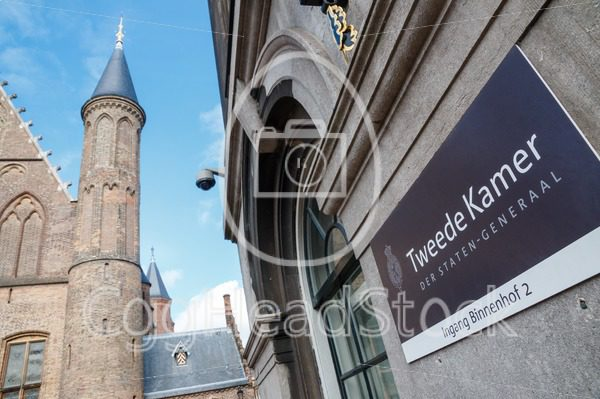 Entrance of Dutch House of Representatives from the Binnenhof side, The Hague, Netherlands - EggHeadStock