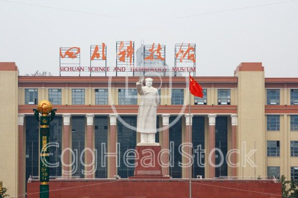 Large Mao Zedong statue in front of Sichuan science and technology museum  at the Tianfu square in Chengdu, China - EggHeadStock