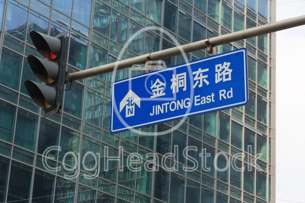 Traffic light and direction sign in Beijing, China - EggHeadStock