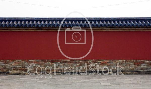 Wall around complex in China - EggHeadStock