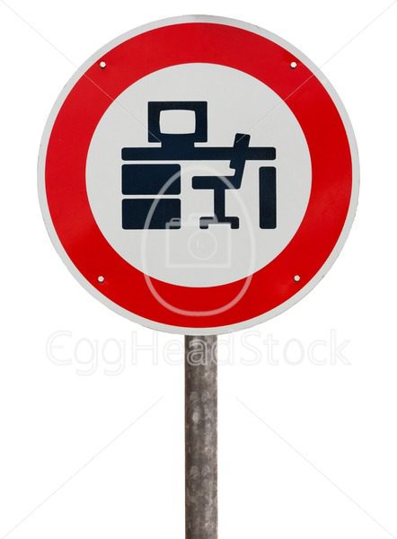 Working not allowed sign - EggHeadStock