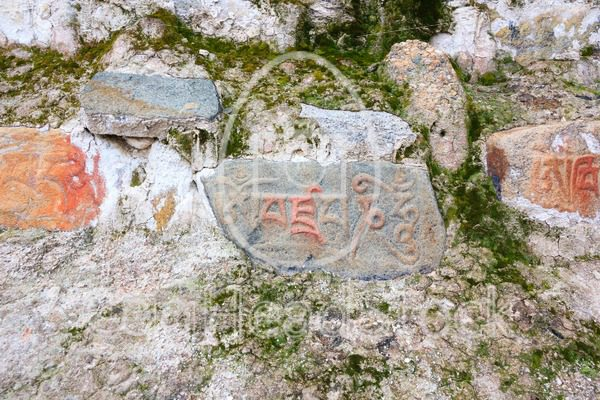 Mani stone with a Sanskrit mantra bricked into a wall of the Potala Palace in Tibet - EggHeadStock