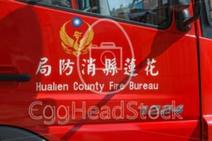 Close up of Taiwanese fire truck door - EggHeadStock