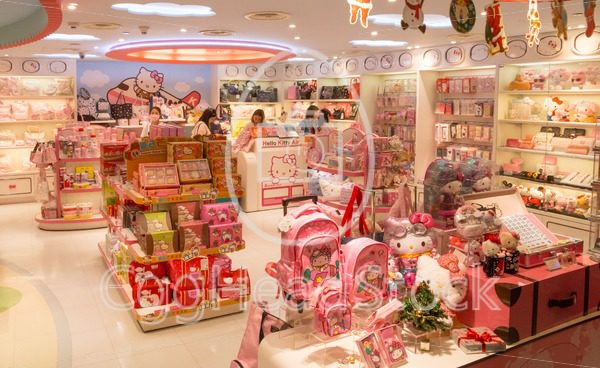 Hello Kitty shop in Taiwan - EggHeadStock