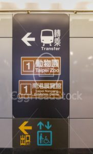 Sign with directions in a metro station in Taipei - EggHeadStock