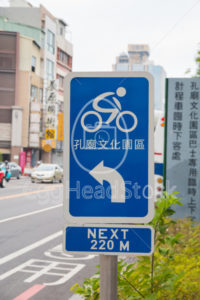 Sign informing cycling tourists to the Confucius Temple Cultural Park - EggHeadStock