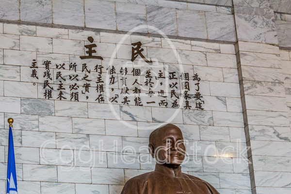 Portrait shot of the seated bronze statue of Chiang Kai-Shek - EggHeadStock