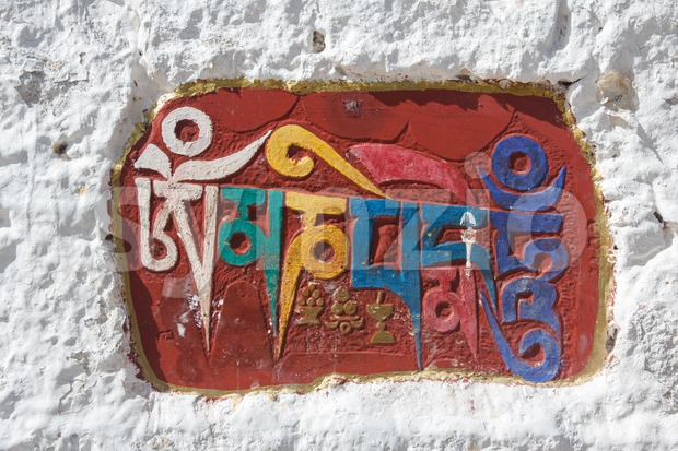The Sanskrit mantra 'Om mani padme hum' inscribed and painted as a mani stone on a recess in a wall of the Potala Palace in Lhasa Stock Photo