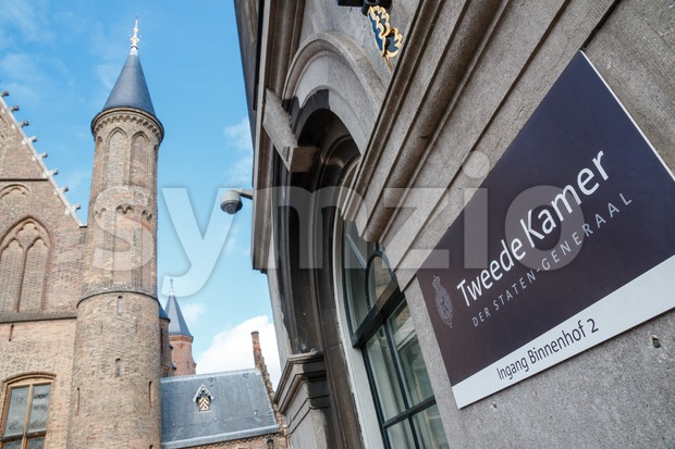 Entrance of Dutch House of Representatives from the Binnenhof side, The Hague, Netherlands Stock Photo