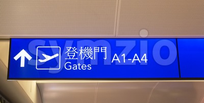 Illuminated sign with gate numbers at Taiwanese airport Stock Photo